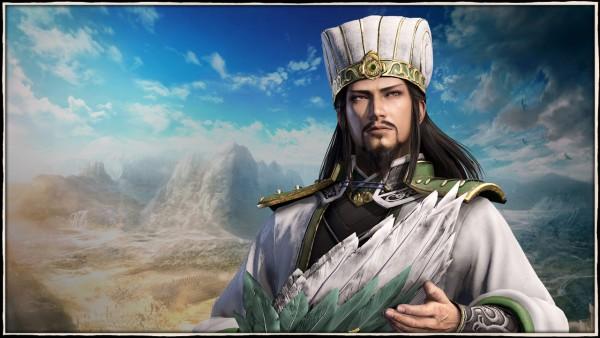 Teaser-Zhuge-Liang